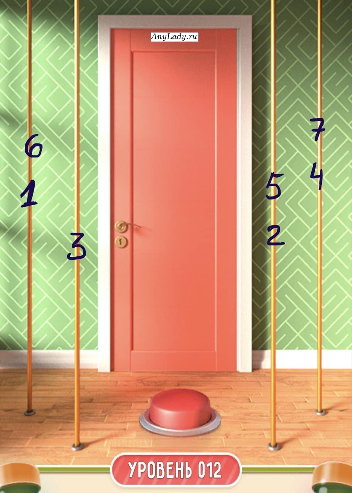Необходимо нажать на кнопку и повторить последовательность игры на струнах. На картинке представлен порядок игры, по номерам.