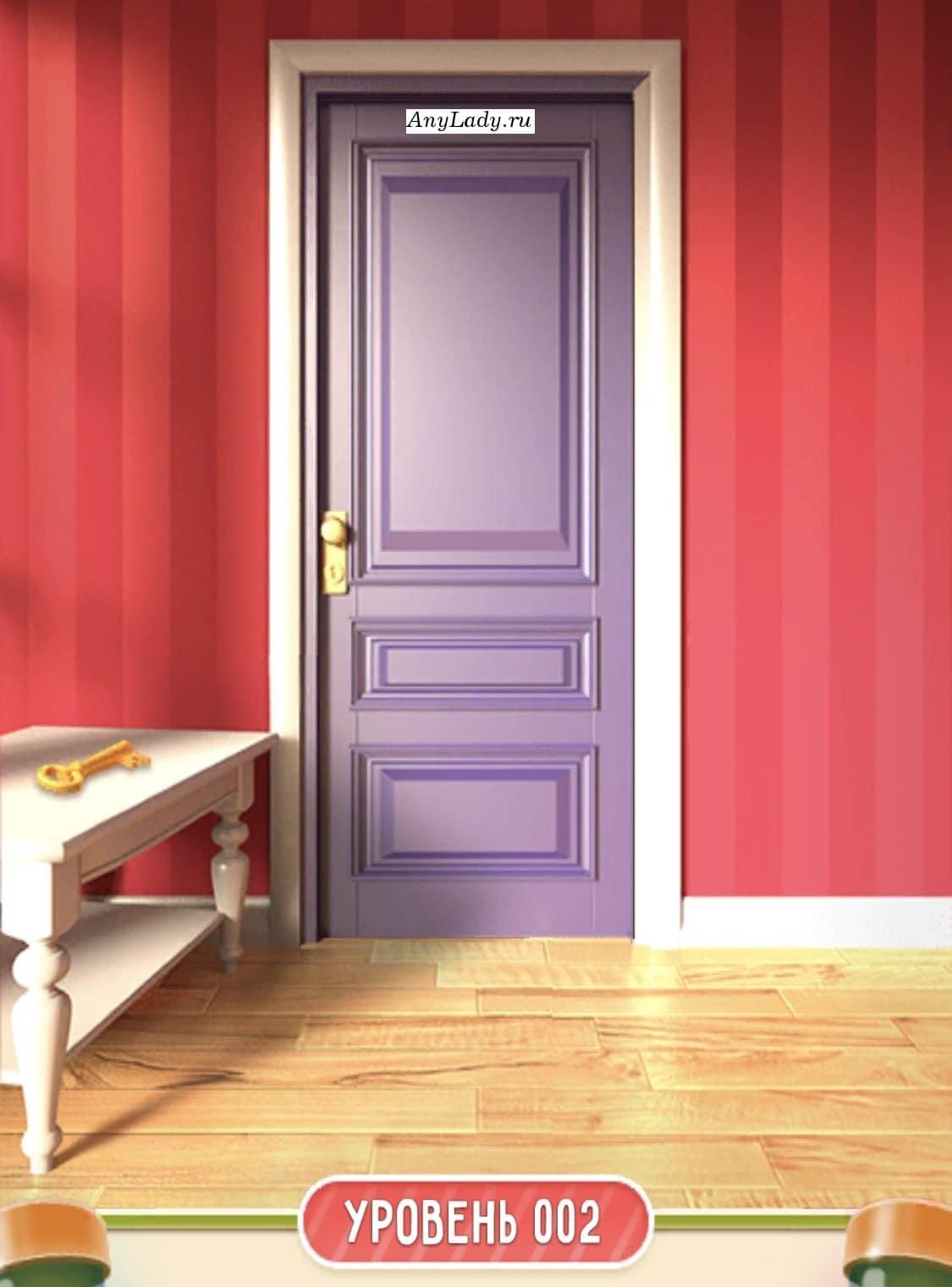Нажмите на ключ лежащий на столе, чтобы подобрать его. За тем выберите его в интервале (одиночным нажатием) и используйте на дверь, чтобы открыть ее.