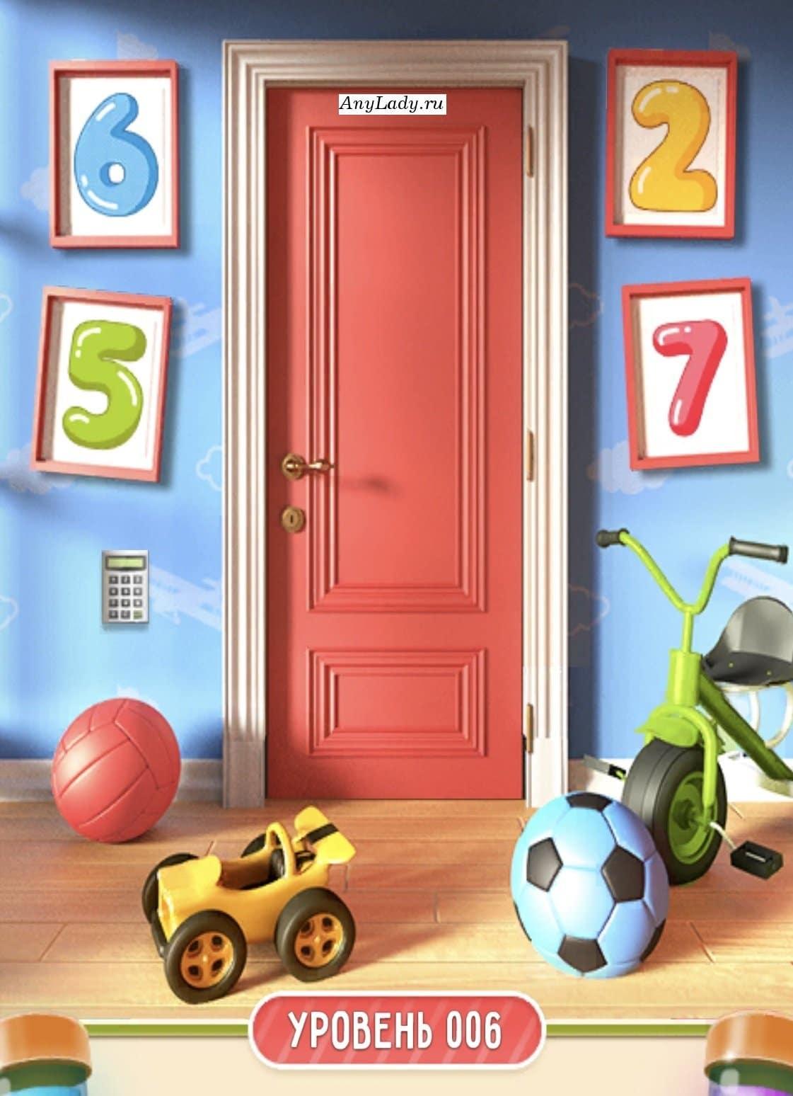 Необходимо открыть кодовый замок. Набирайте код по порядку предметов, начиная от красного мяча и заканчивая зеленым велосипедом. Ответ: 7265