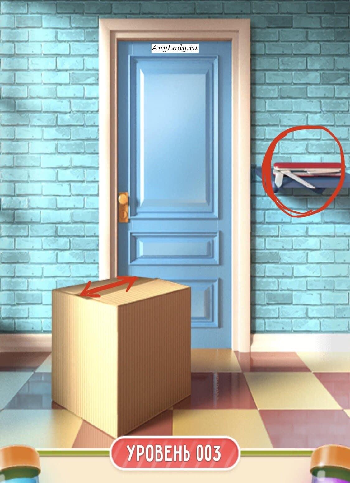 Ключ от двери в коробке, чтобы ее открыть возьмите нож лежащий на полке. Далее выберите нож и проведите им по верхушки коробки. Достаньте ключ и откройте дверь.