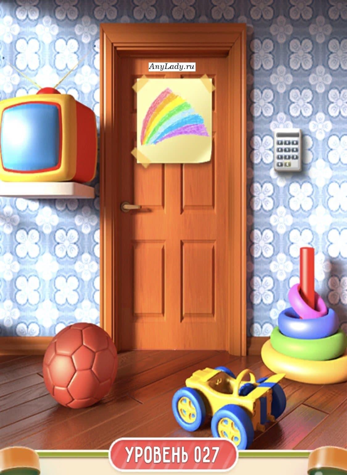 На двери рисунок с радугой, это подсказка к электронному замку. Посчитайте цвета на предметах и по порядку впишите номера, начиная с телевизора и заканчивая пирамидой. Ответ: 3125