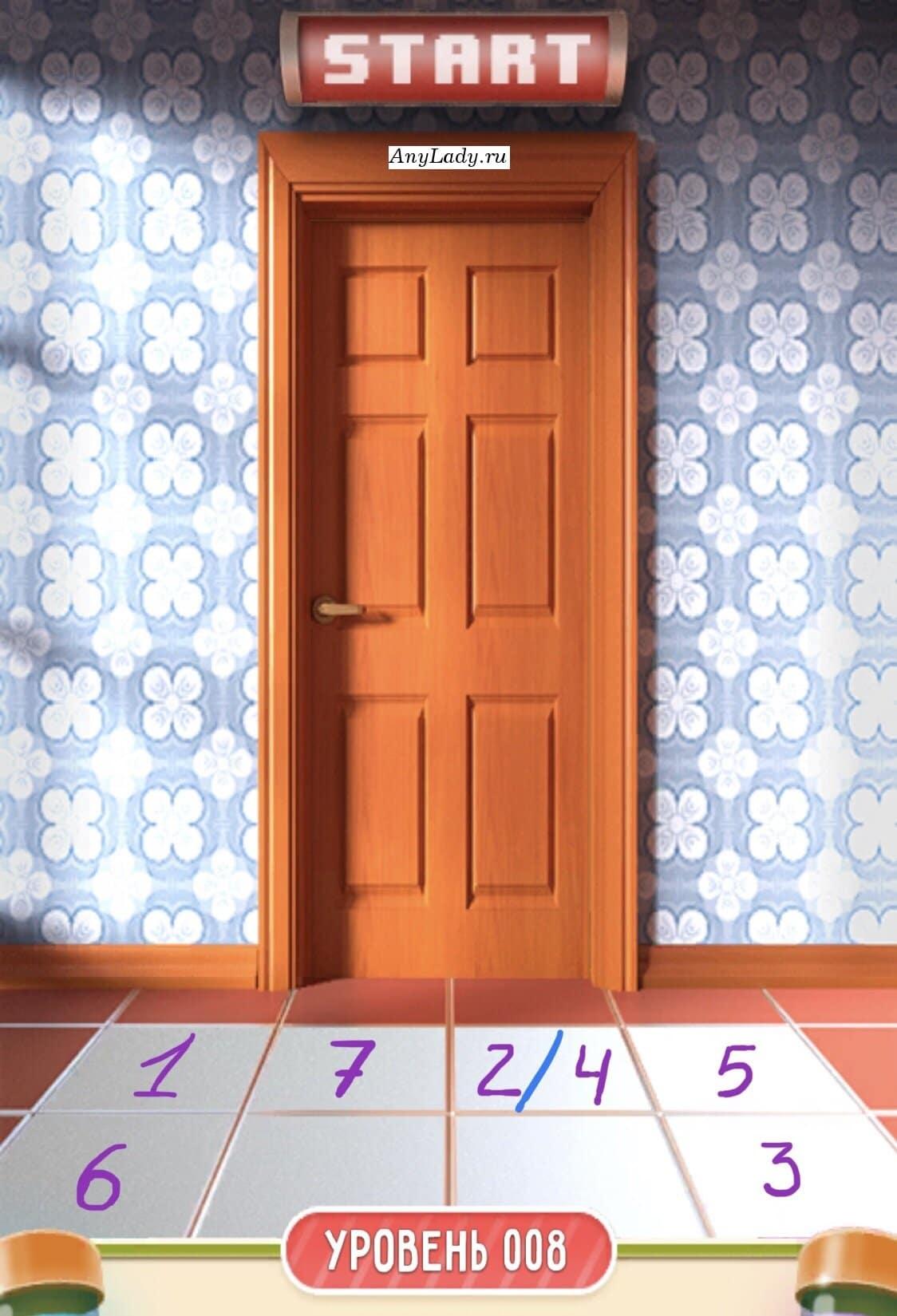 """Нажмите """"старт"""" над дверью и повторите цветовой порядок нажатия на плиты.  На картинке пронумерована последовательность нажатия."""