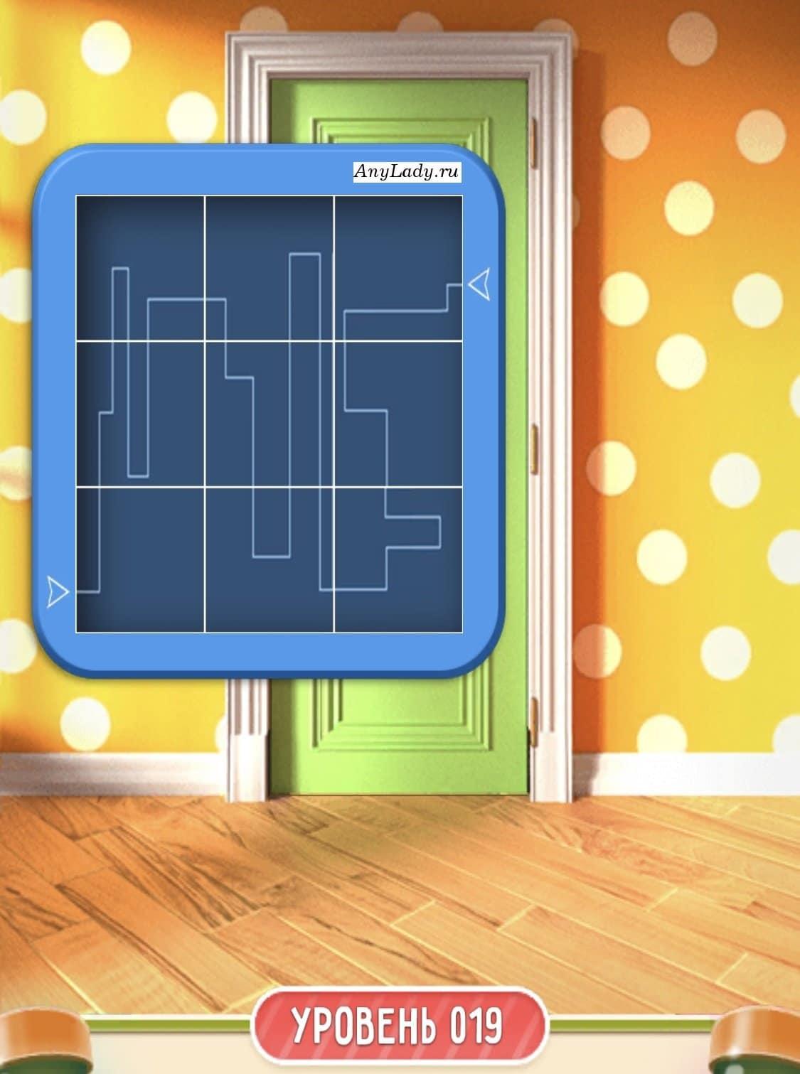 Переворачивайте картинки, чтобы собрать единую схему. Ответ на данное задание на картинке.