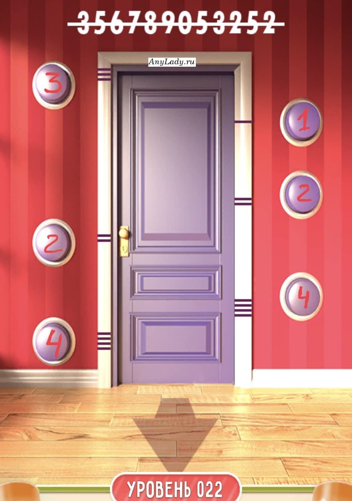 Кликните на кнопки: первая слева - 3 раза; верхняя справа - 1 раз , справа по середине - 2 раза; слева в середине -2 раза; справа нижняя - 4 раза и слева нижняя 4 раза. Дверь открыта.