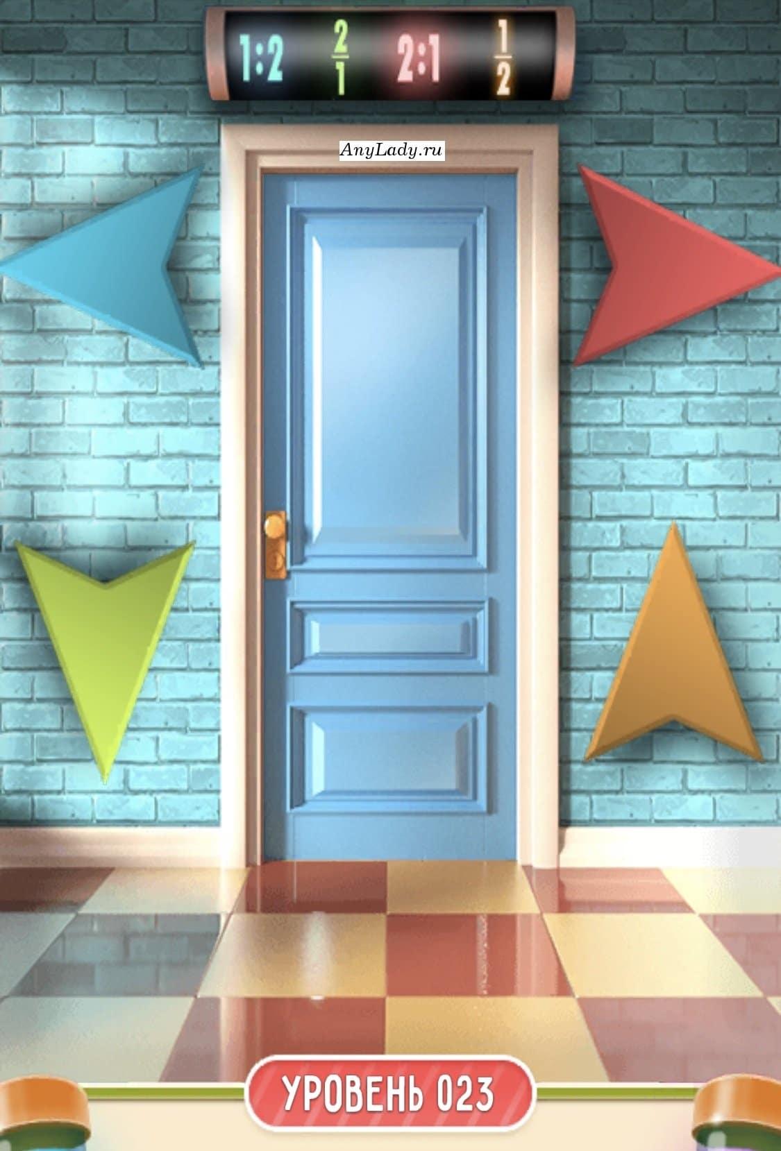 Ответ: Синяя стрелка смотрит налево; Красный указатель на право; Зеленый - вниз; Оранжевый - вверх.