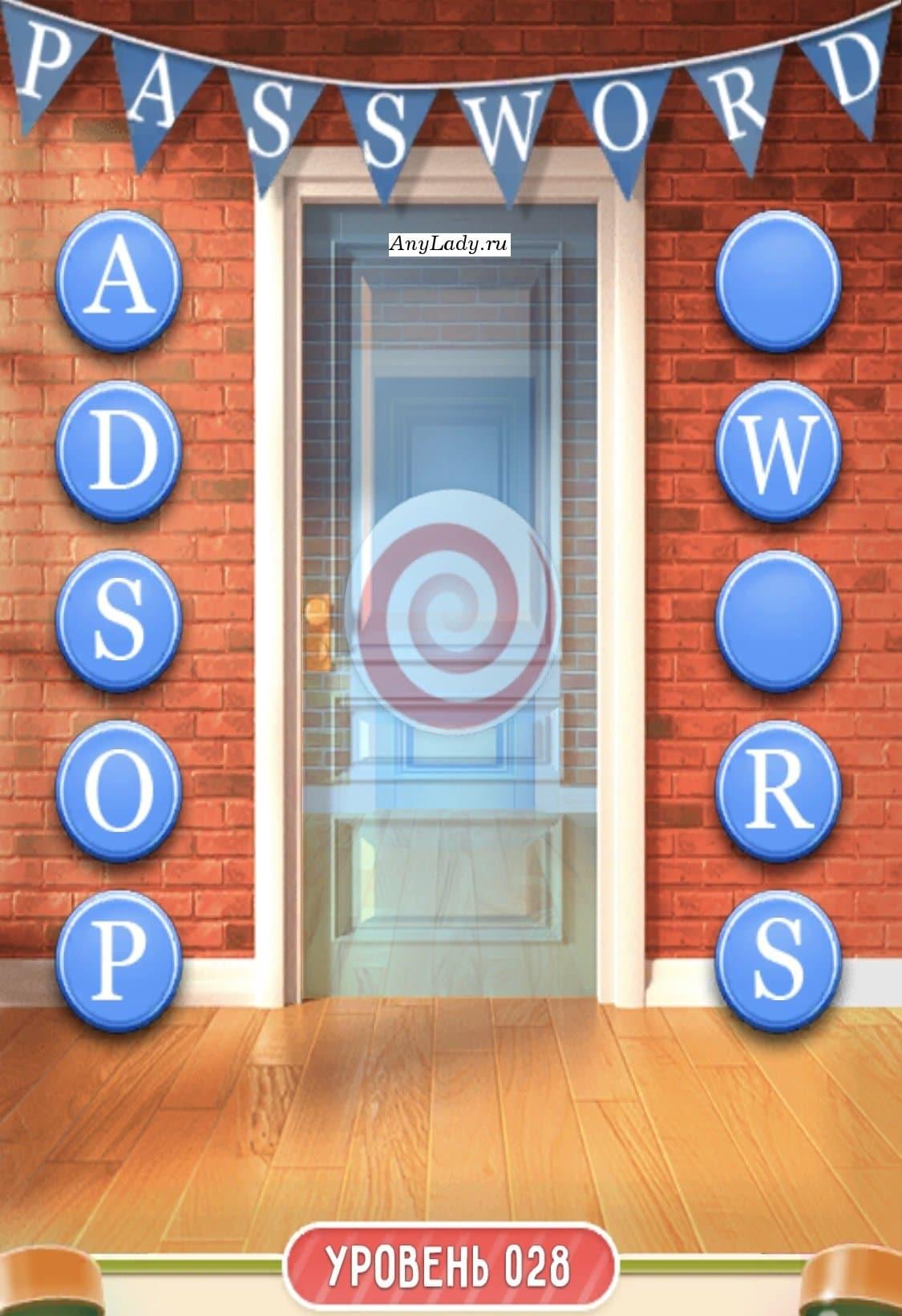 Отыщите буквы с плаката по нужному порядку. Задание будет завершенным, как только соберете слово. Ответ Вы увидите на картинке.