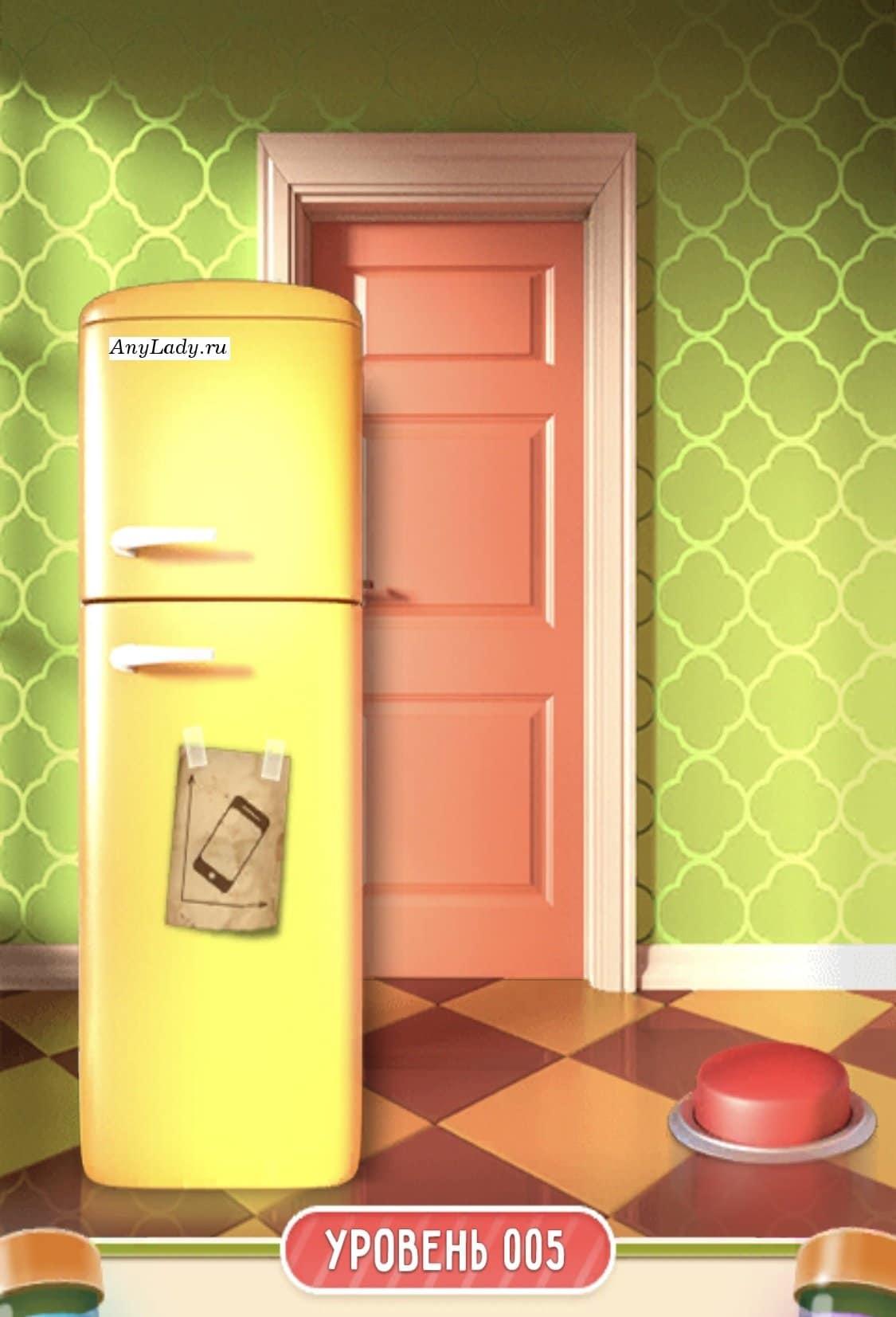 Вам будет необходимо передвинуть холодильник. Наклоните устройство по часовой стрелке и холодильник переместится на кнопку, тем самым активировав механизм открывания двери.