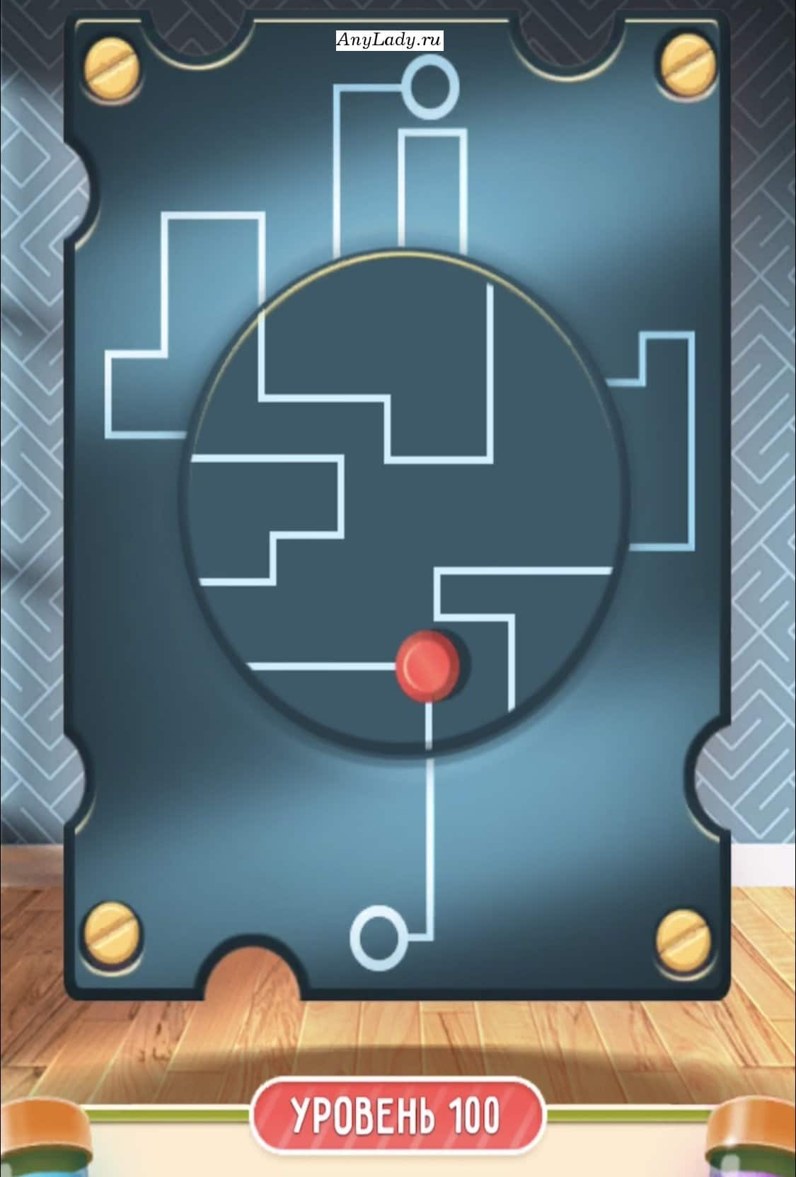 Перед Вами схема с красной кнопкой, необходимо кнопку переместить из верхней точки в нижнюю, перемещая по пути круг, Важно перед началом обновите уровень, перед: