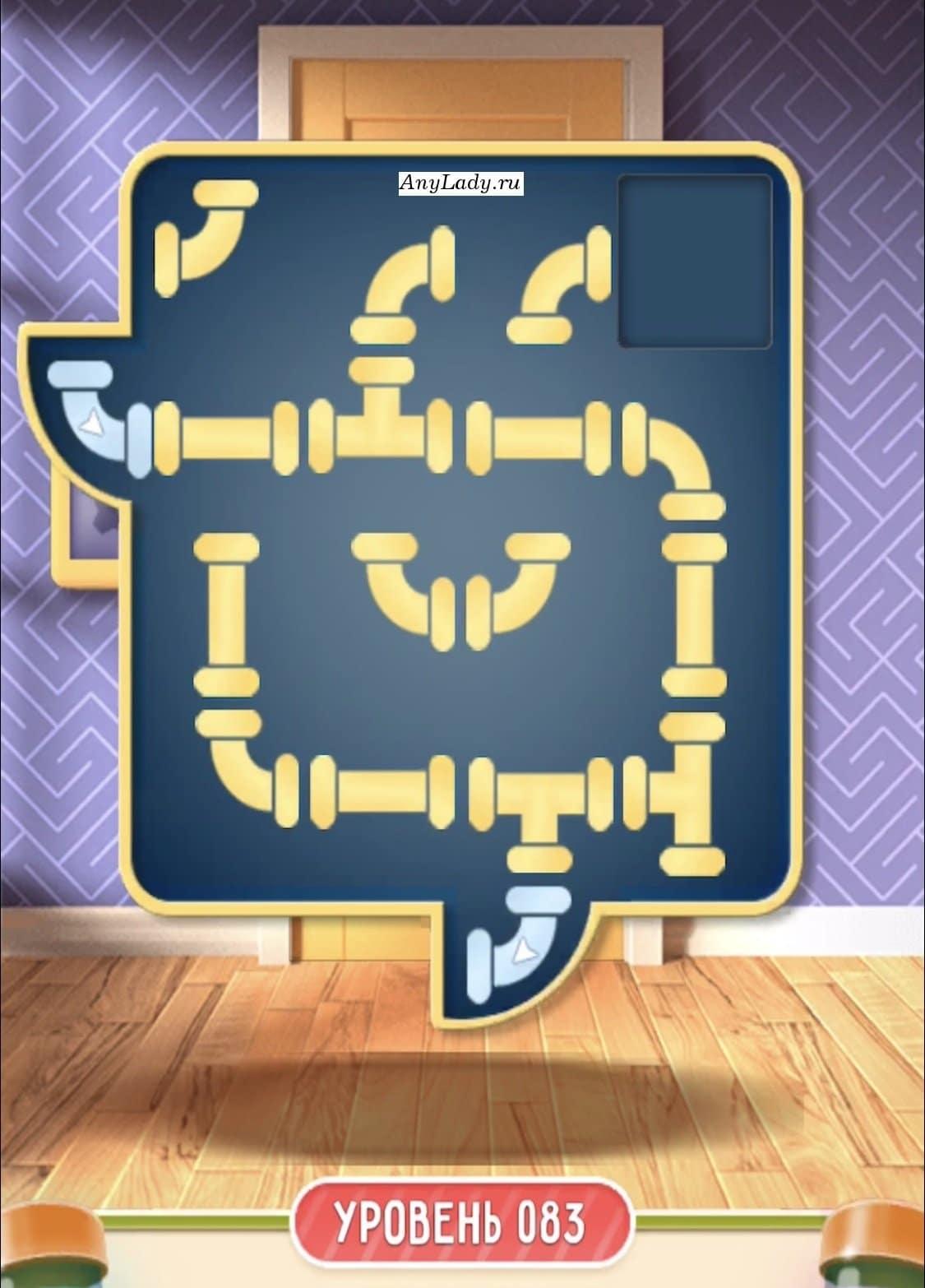 На данном уровне нужно верно собрать трубопровод с верхнего левого края, до нижнего правого, не прерывая конструкции. В раме около двери весит картинка нажмите на нее и начните по порядку собирать.