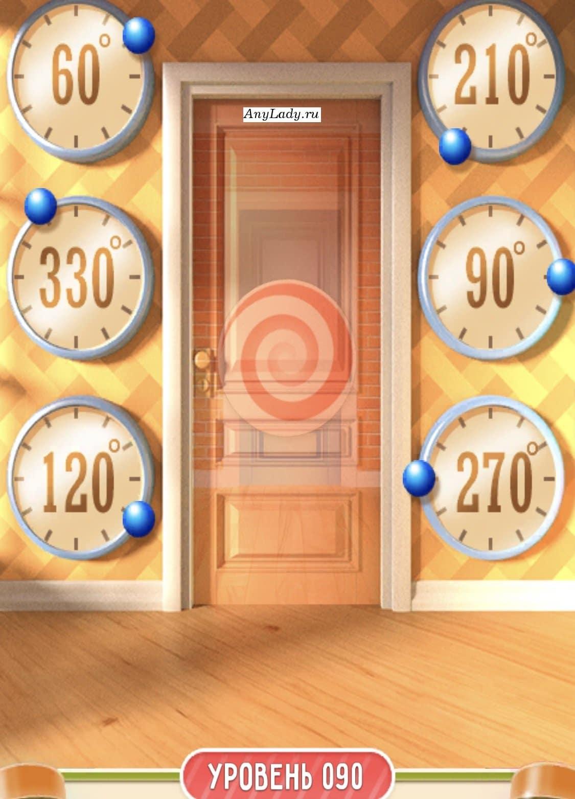 Выставите верно градусы на шести термометрах, нажимая на них верное число раз. Начнем с верхнего левого термометра:
