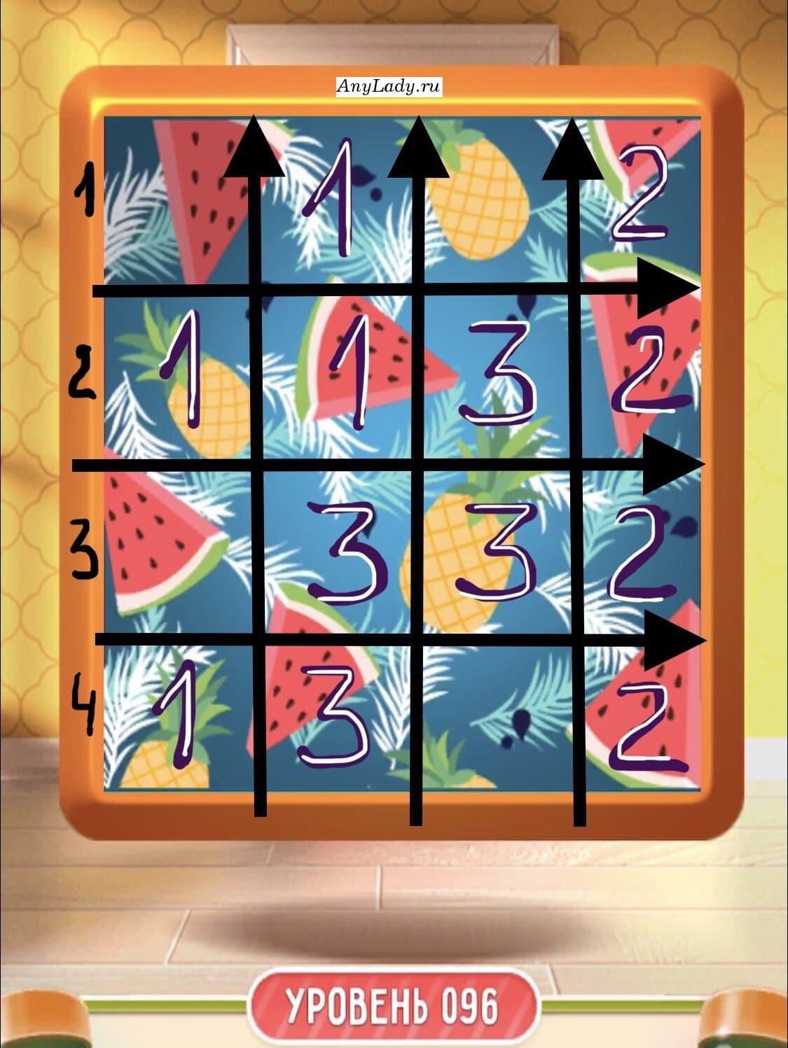Перед Вами мозаика с фруктами, необходимо верно собрать рисунок. Для описания прохождения игры, ряды пронумерованы, а количество поворотов деталей написано на них. Начнем: