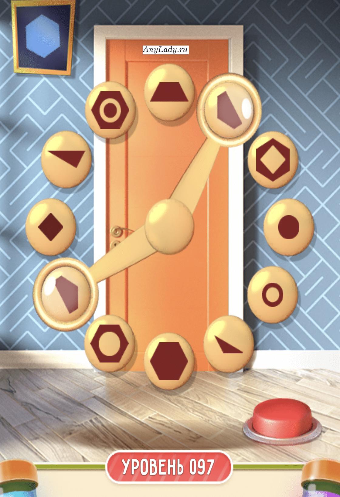 Перед Вами имитации часового циферблата, с помощью стрелок нужно собрать геометрическую фигуру.
