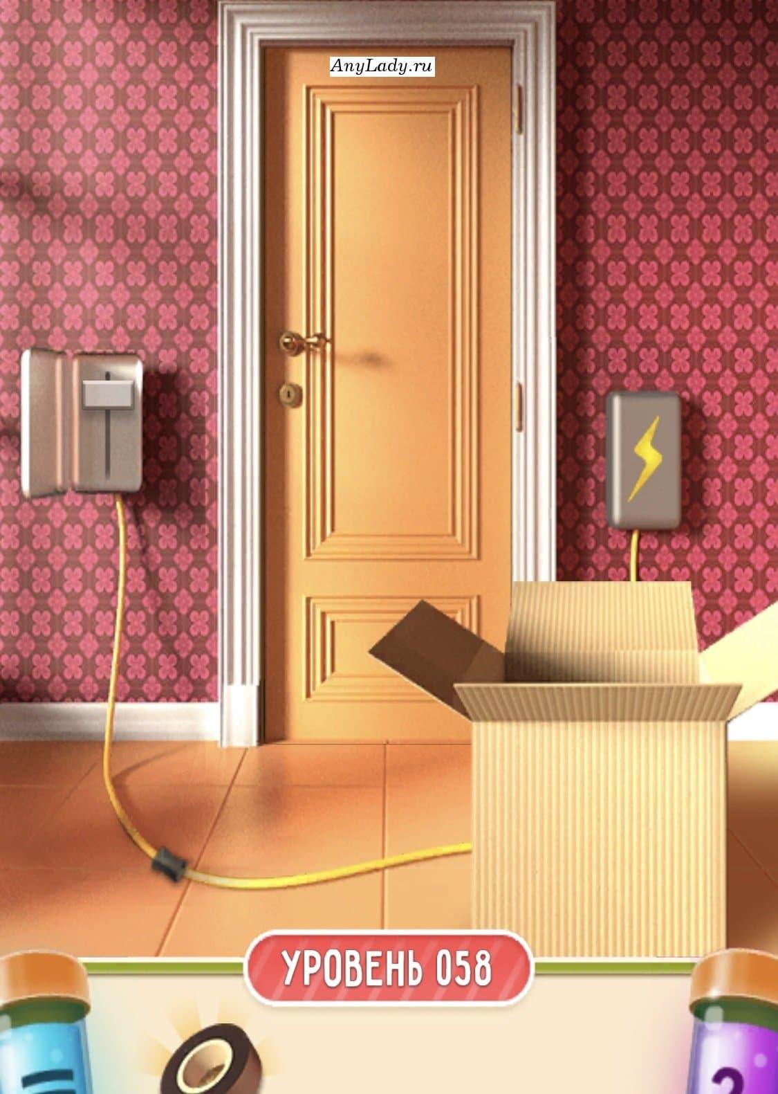 электроизоляционная лента, кусочек провода. Передвиньте коробку влево и достаньте за ней провод, далее откройте коробку и возьмите изоленту. Часть провода присоедините к проводам и закрутите изолентой с обеих сторон, отодвигая коробку. Откройте слева крышку  щитка и передвиньте рычажок вниз - проход свободен.
