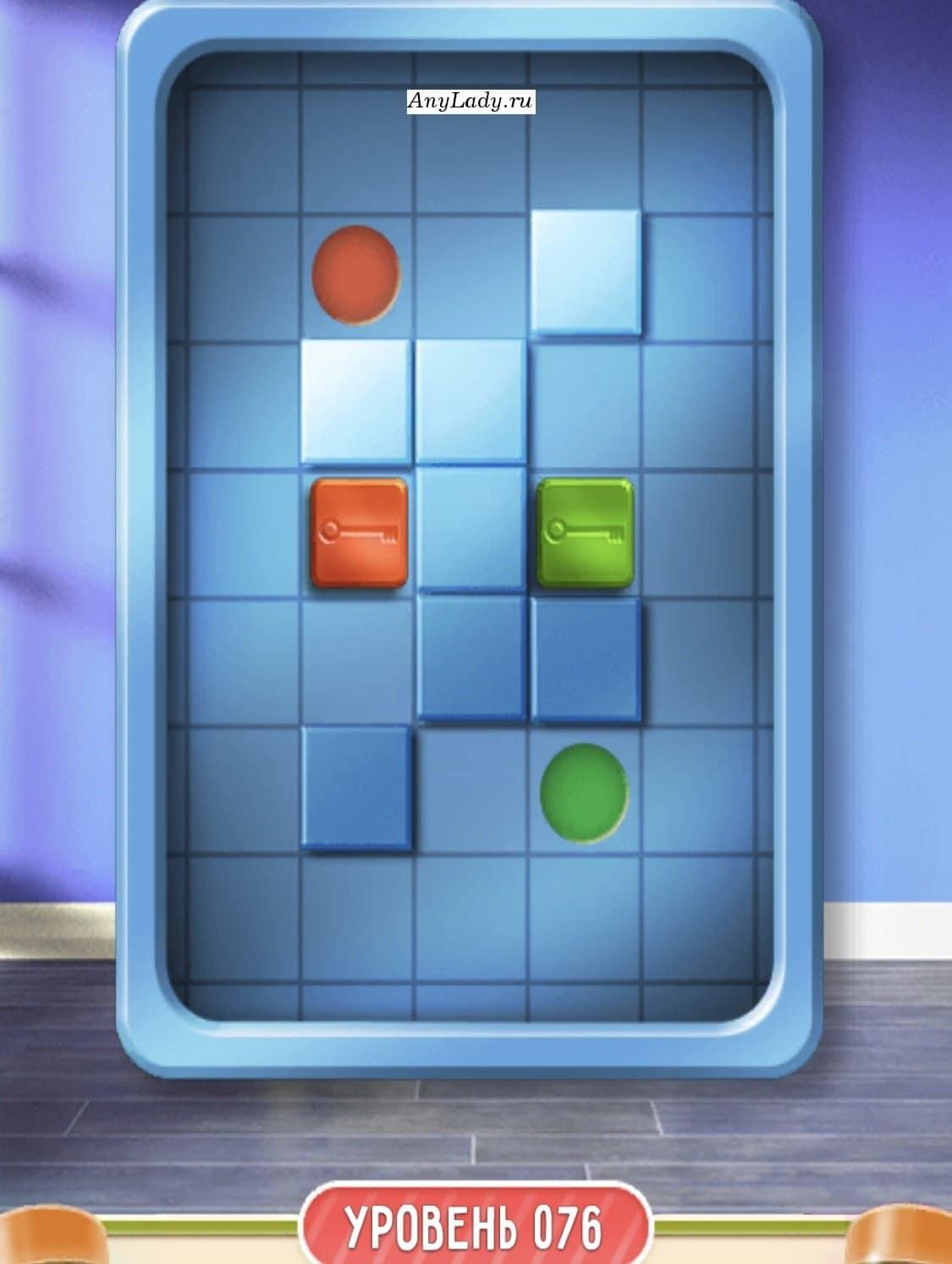 Вам предлагают пройти лабиринт, на две детали. Задача уровня загнать синхронно красный и изумрудный ключ на их по цвету кружки.  Ваши действия:   Изумрудный ключ на одну клетку вправо;   Оба ключа на одну клетку вниз;   Изумрудный ключик один раз вниз;  Зеленый на две клетки влево;  Красный ключ на три области вверх;   И завершающий этап, оба ключа вправо.