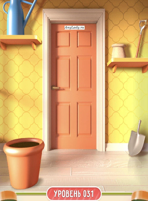 Достаньте с полки черенок, а с пола подберите полотно - соберите лопату. Копните из горшка землю и положите в него семена с полки. За тем полейте зернышко водой из лейки - вырастит цветок с ключом.