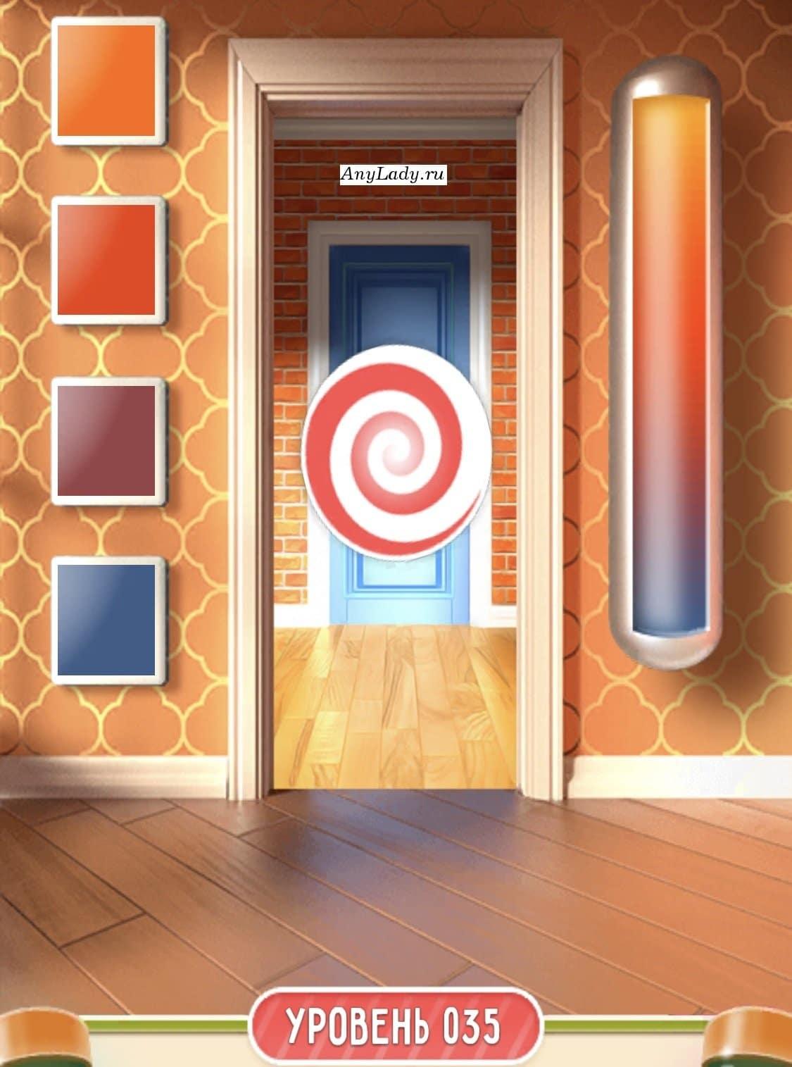 Справа от двери цветовая шкала, а слева четыре квадратика в которых нужно повторить цветовую палитру шкалы. Ответ можете посмотреть на картинке.