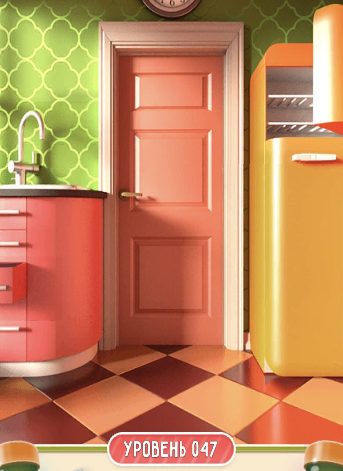 На стене висит форма для ключа, снимите ее со стены и положите на столешницу кухни под кран, затем кликните на кран и залейте форму водой. Далее откройте холодильник и положите форму с водой в морозильную камеру. Теперь нажмите три раза на часы и время пройдет быстрее, доставайте из камеры лед. В выдвижном ящике третьем с верху, возьмите нож и с помощью него достаньте из формы ключ. Открывайте замок и проходите на новый этаж.