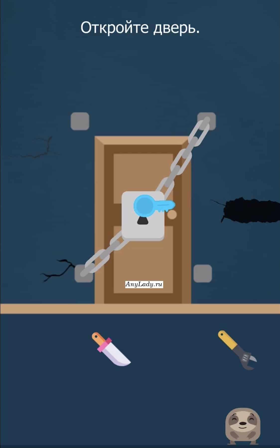 Перенесите  оба ключа на замок, далее, по правую сторону двери есть трещина - бейте по ней. Стена разобьется и появится ключ, перенесите третий ключ к остальным ключам и дверь откроется.