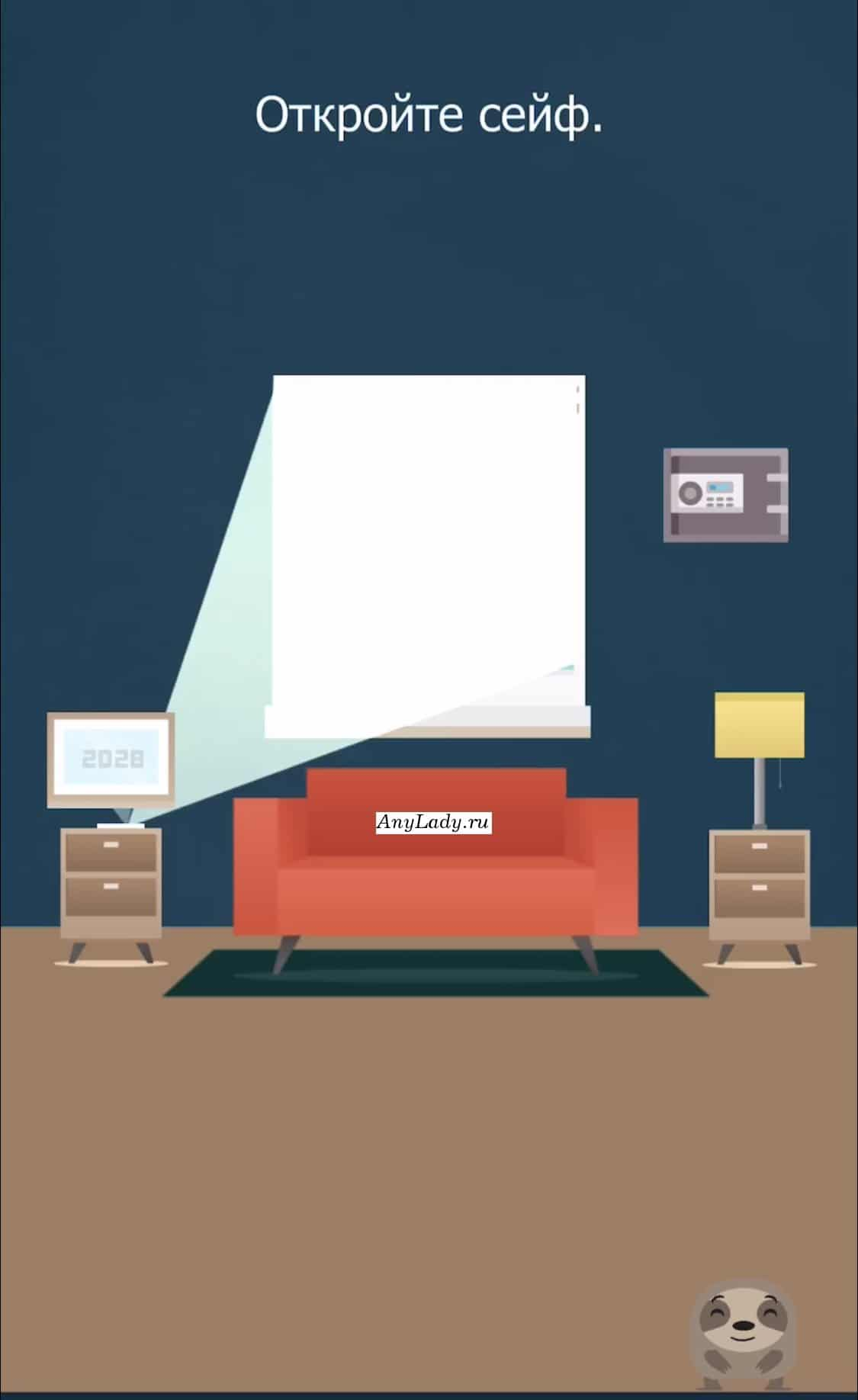 Поднимите римскую штору и ударьте несколько раз по картине, за ней скрыт сейф. Видите шифр: 5058