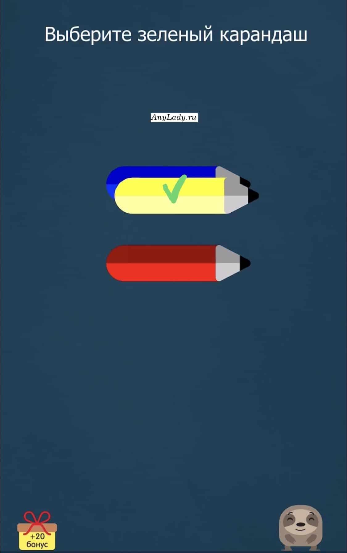 Потяните желтый карандаш и перенесите его поверх синего. Карандаши соединятся и Вы получите нужный оттенок.
