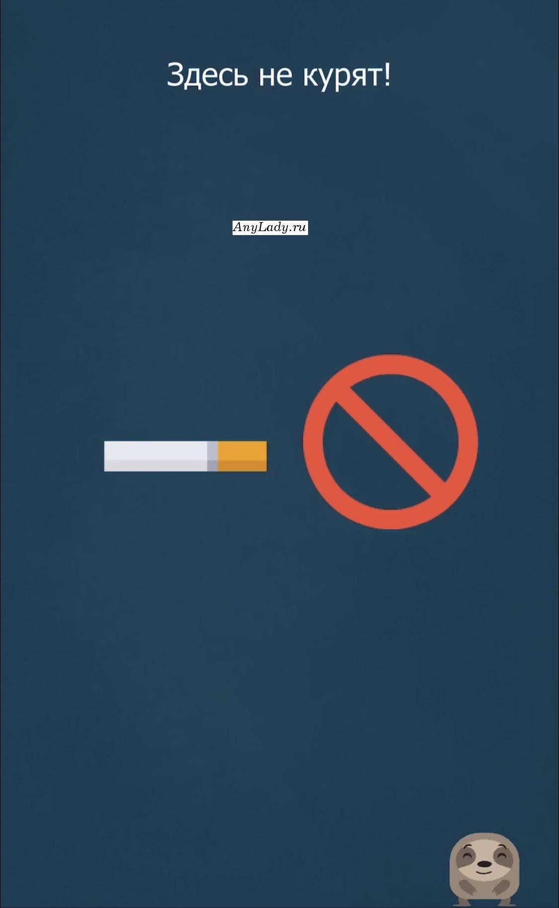 Используйте Ваш палец, как ластик и сотрите дым над сигаретой.