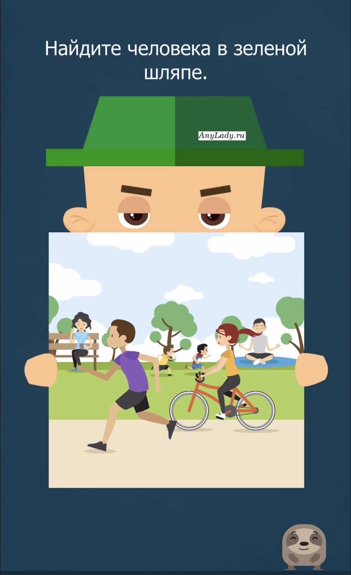 Человек в зеленой шляпе, позади картины.   Уменьшите картину, двумя пальцами и человек появится.