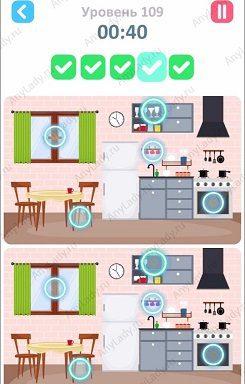 109 уровень Tap Tap Differences Ответ