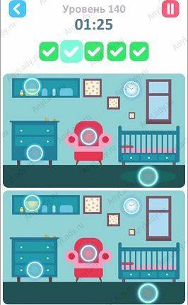 140 уровень Tap Tap Differences Ответ