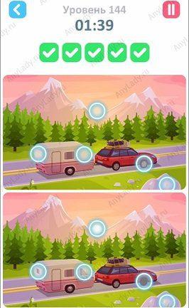 144 уровень Tap Tap Differences Ответ