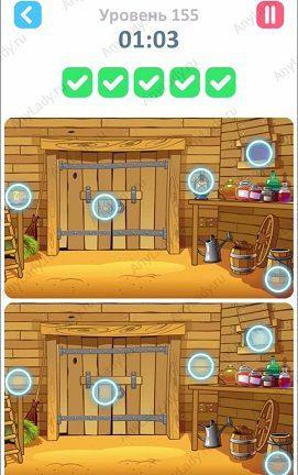 155 уровень Tap Tap Differences Ответ
