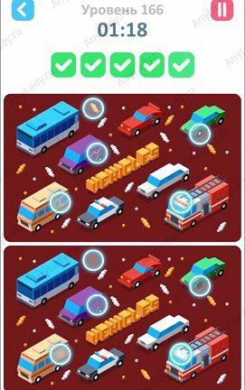 166 уровень Tap Tap Differences Ответ