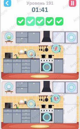 191 уровень Tap Tap Differences Ответ