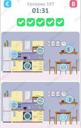 197 уровень Tap Tap Differences Ответ