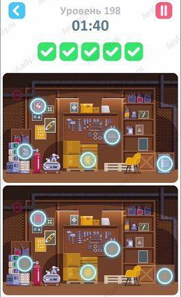 198 уровень Tap Tap Differences Ответ