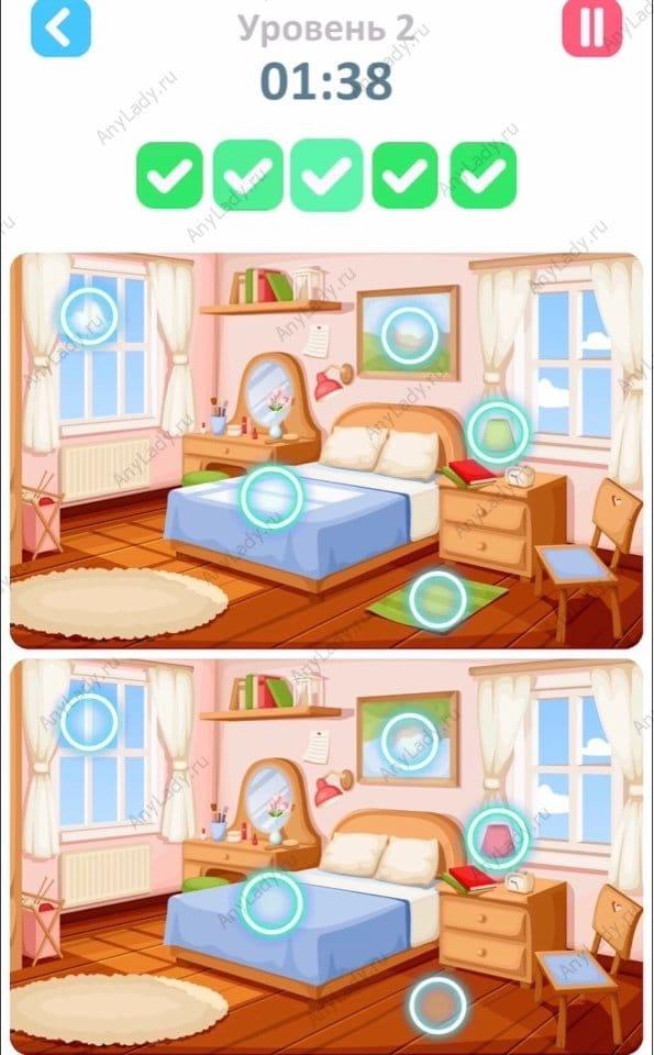 2 уровень Tap Tap Differences Ответ