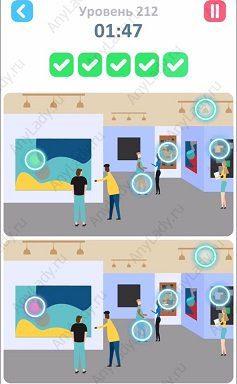 212 уровень Tap Tap Differences Ответ