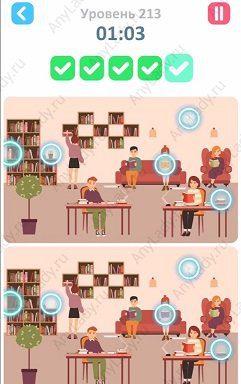 213 уровень Tap Tap Differences Ответ