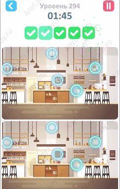 294 уровень Tap Tap Differences Ответ