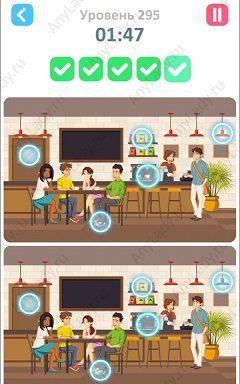 295 уровень Tap Tap Differences Ответ