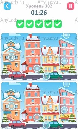 302 уровень Tap Tap Differences Ответ