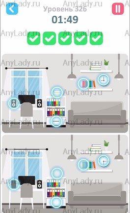 326 уровень Tap Tap Differences Ответ