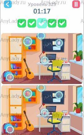 329 уровень Tap Tap Differences Ответ