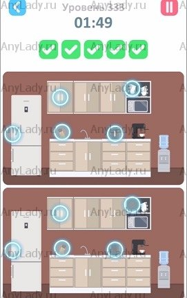 333 уровень Tap Tap Differences Ответ