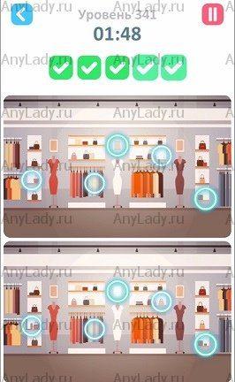 341 уровень Tap Tap Differences Ответ