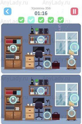 356 уровень Tap Tap Differences Ответ