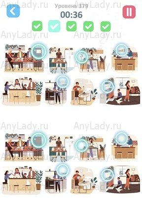 379 уровень Tap Tap Differences Ответ