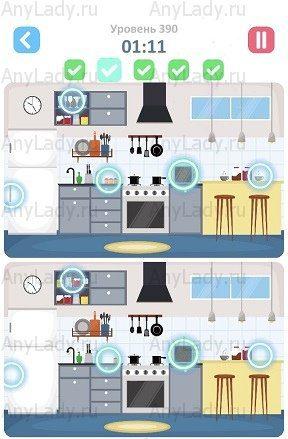 390 уровень Tap Tap Differences Ответ