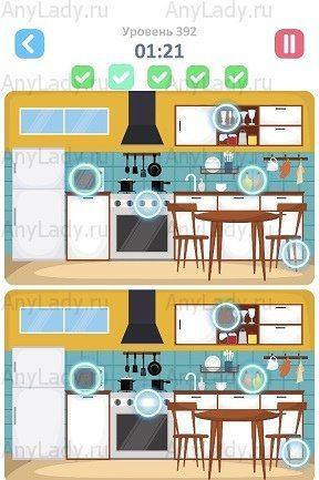 392 уровень Tap Tap Differences Ответ