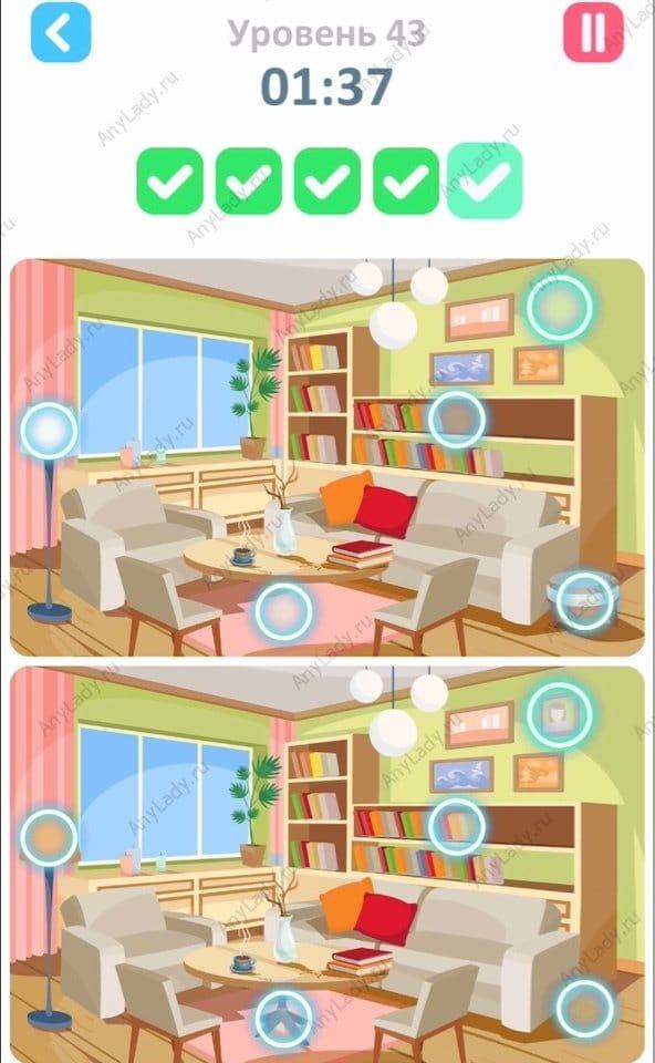43 уровень Tap Tap Differences Ответ