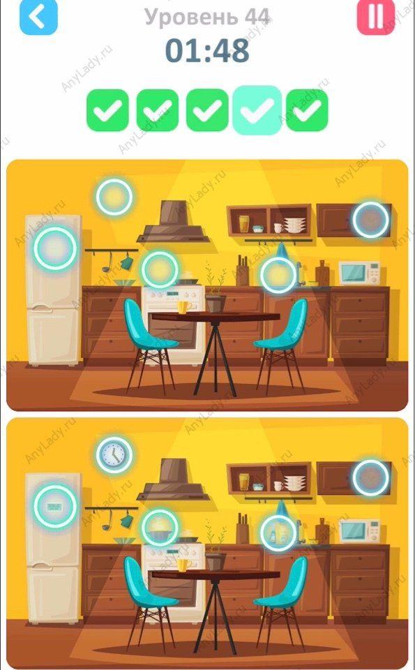 44 уровень Tap Tap Differences Ответ